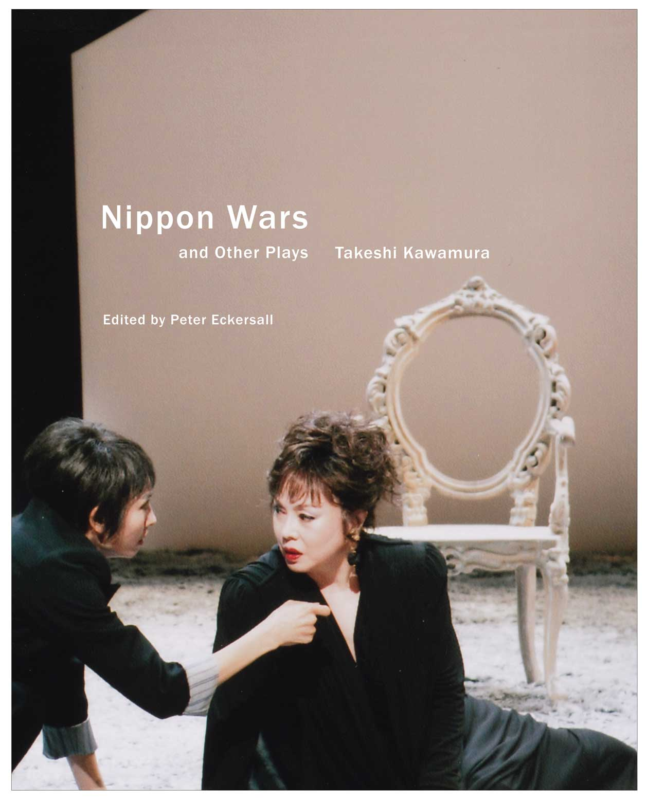 Nippon Wars: and Other Plays by Takeshi Kawamura |  Seagull Books