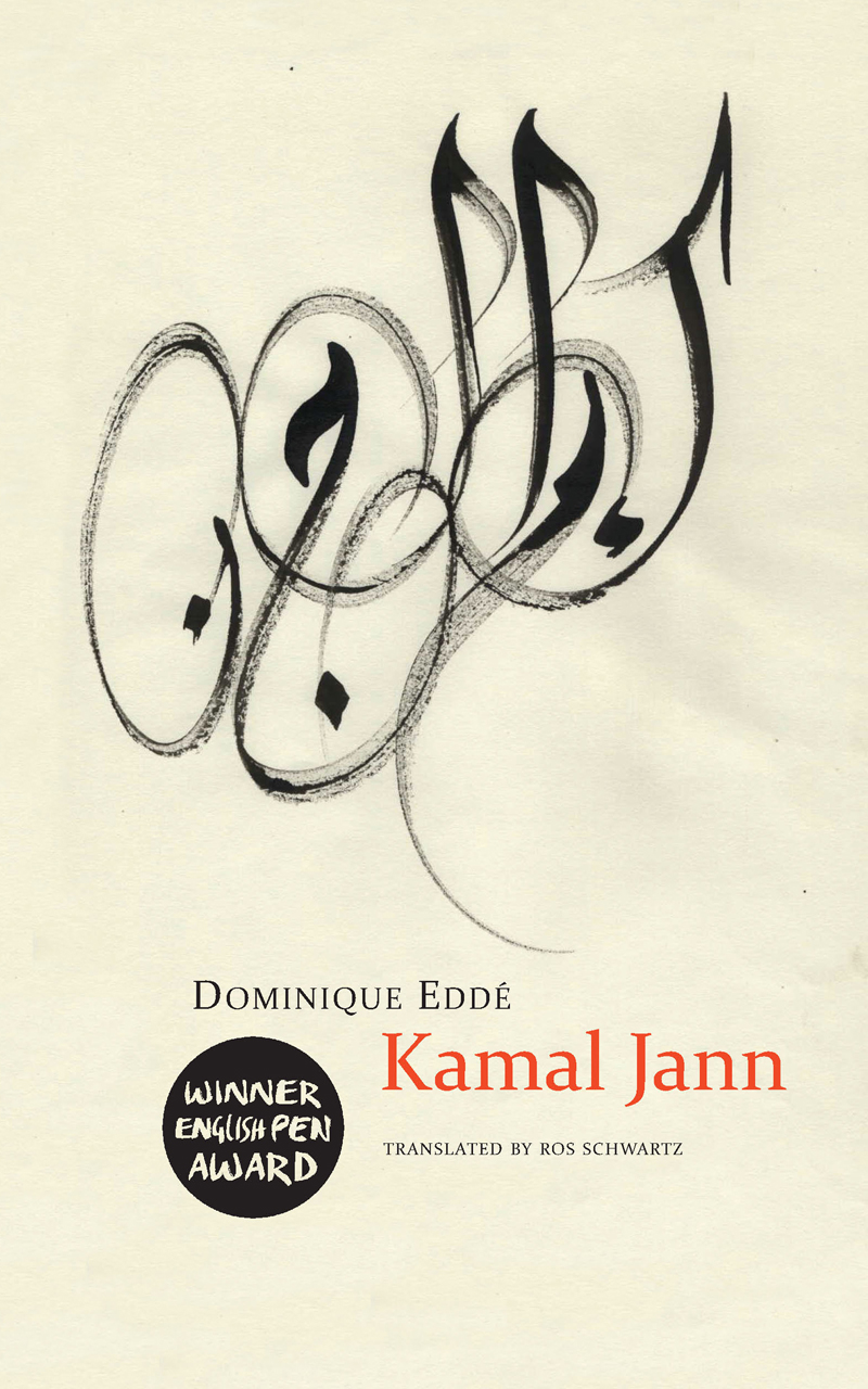 Kamal Jann by Dominique Eddé | Seagull Books