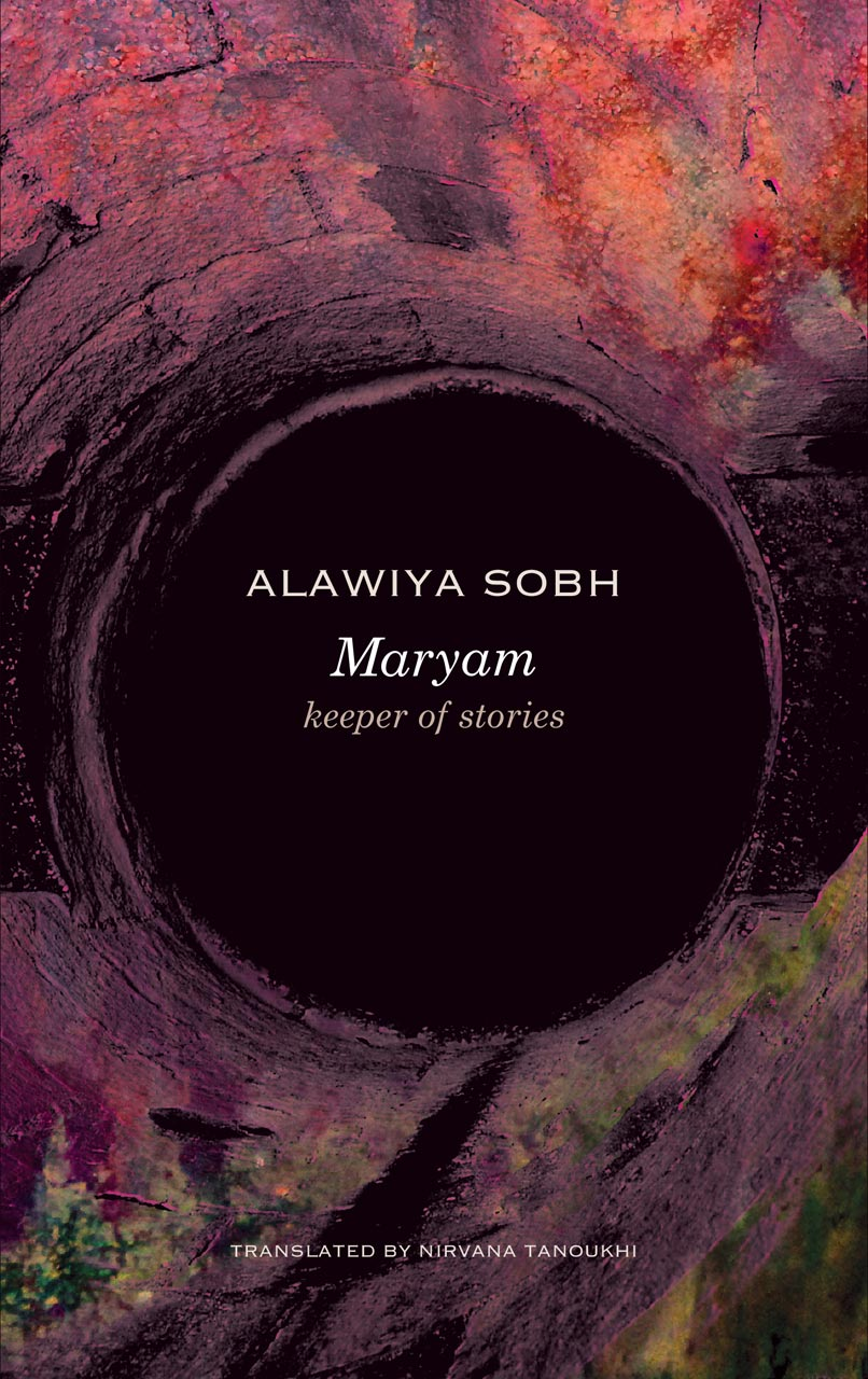 Maryam by Alawaiya Sobh | Seagull Books