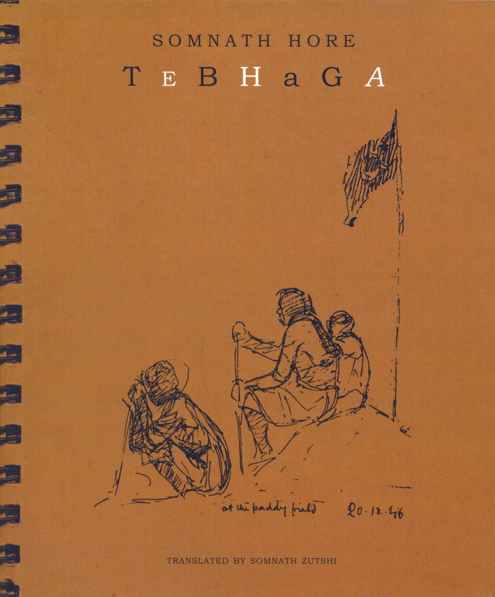 Tebhaga by Somnath Hore | Seagull Books