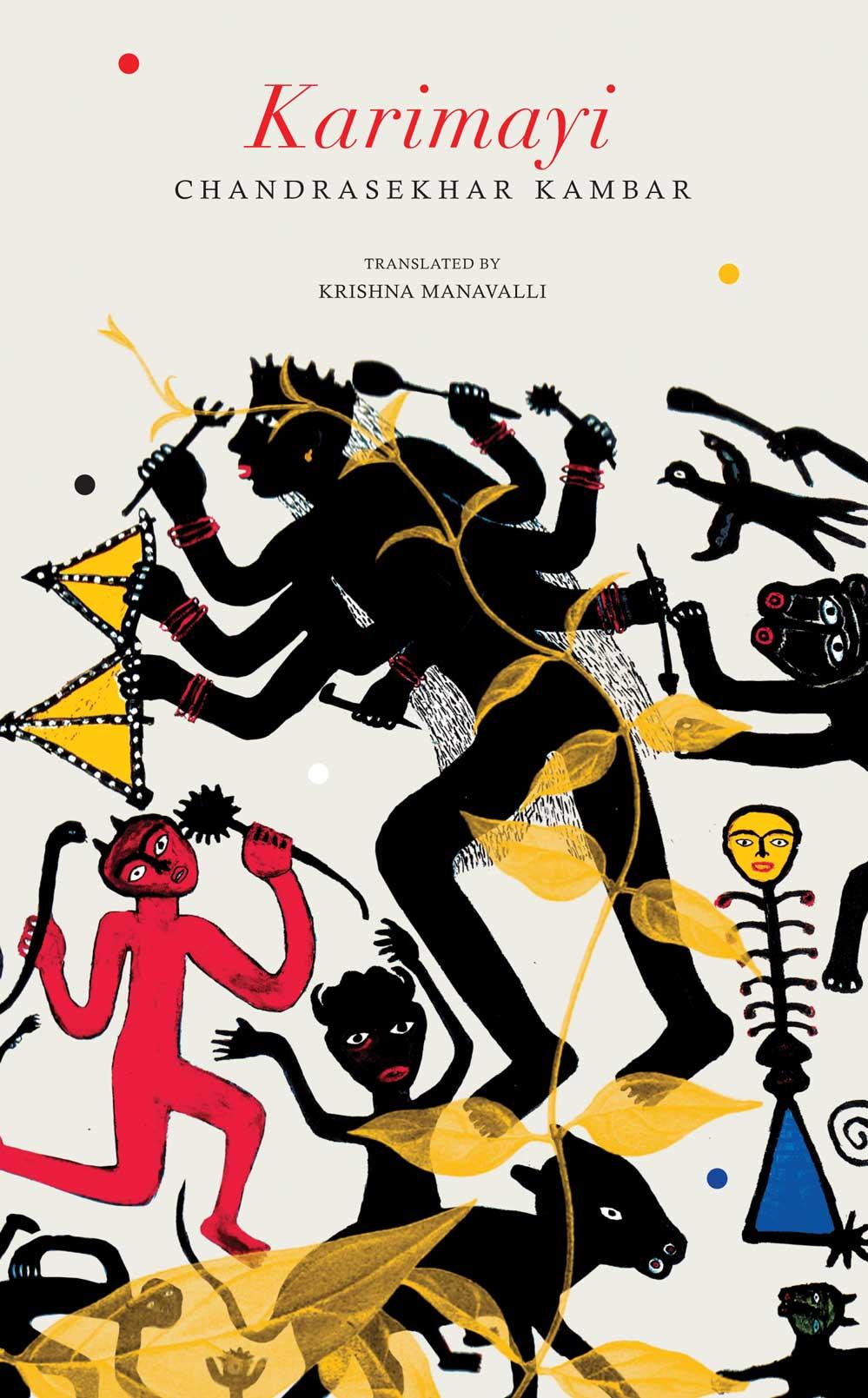 Karimayi by Chandrashekhar Kambar | Seagull Books