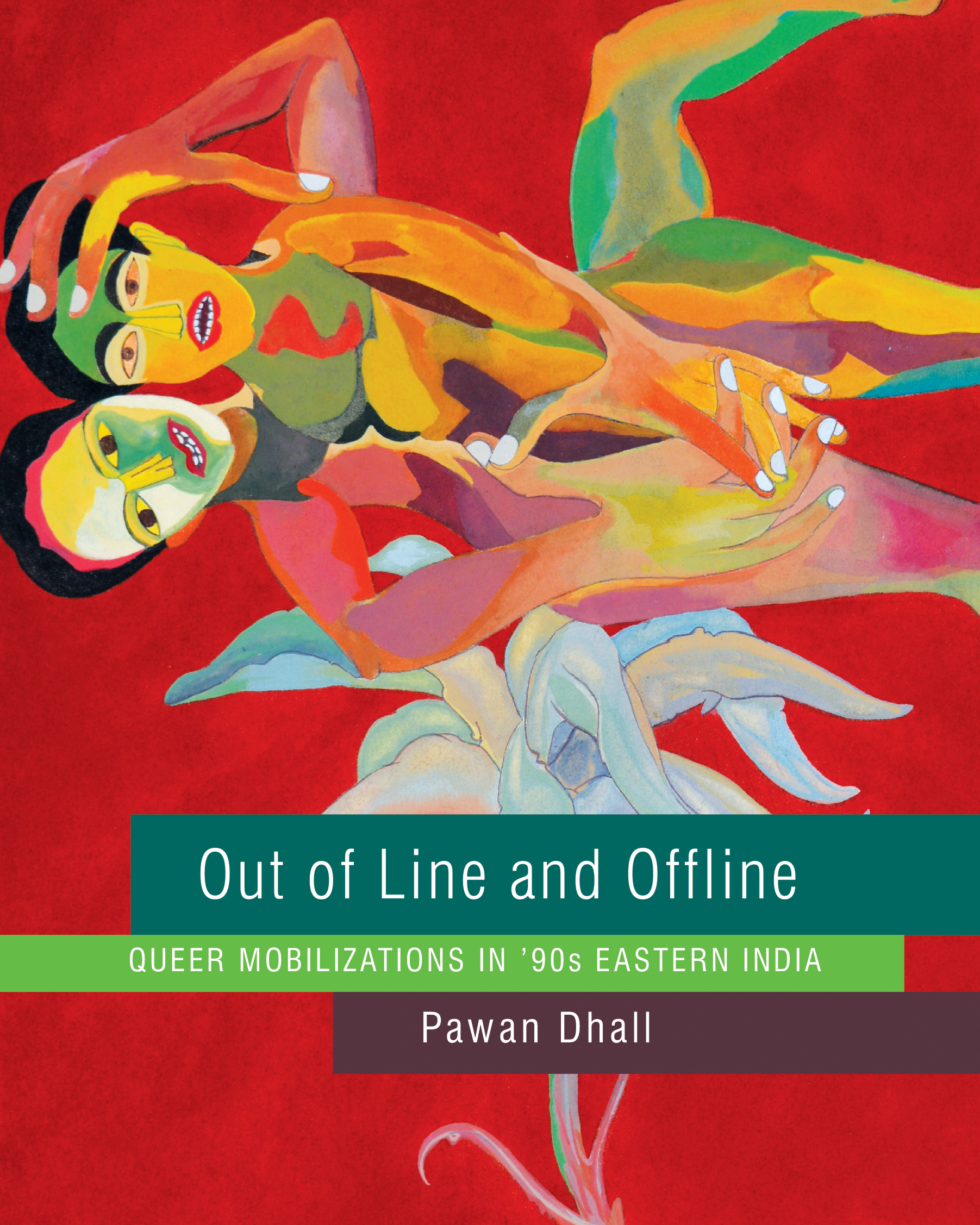 Out of Line and Offline by Pawan Dhall | Seagull Books