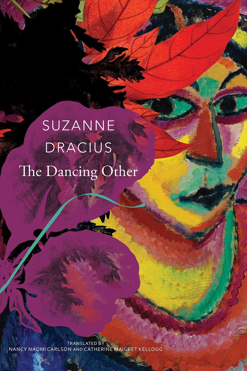 The Dancing Other by Suzanne Dracius |  Seagull Books