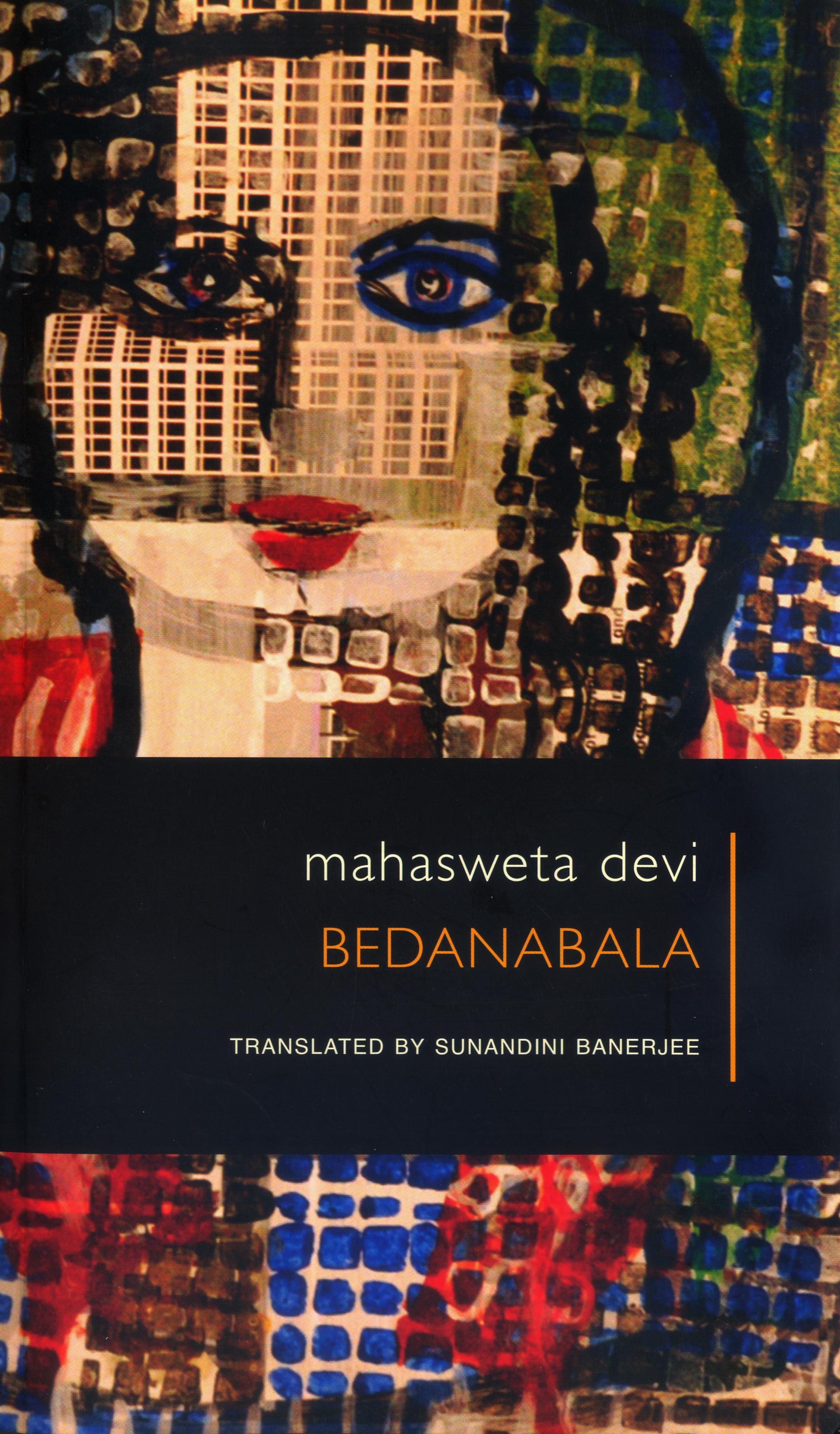 Bedanabala by Mahasweta Devi   Seagull Books