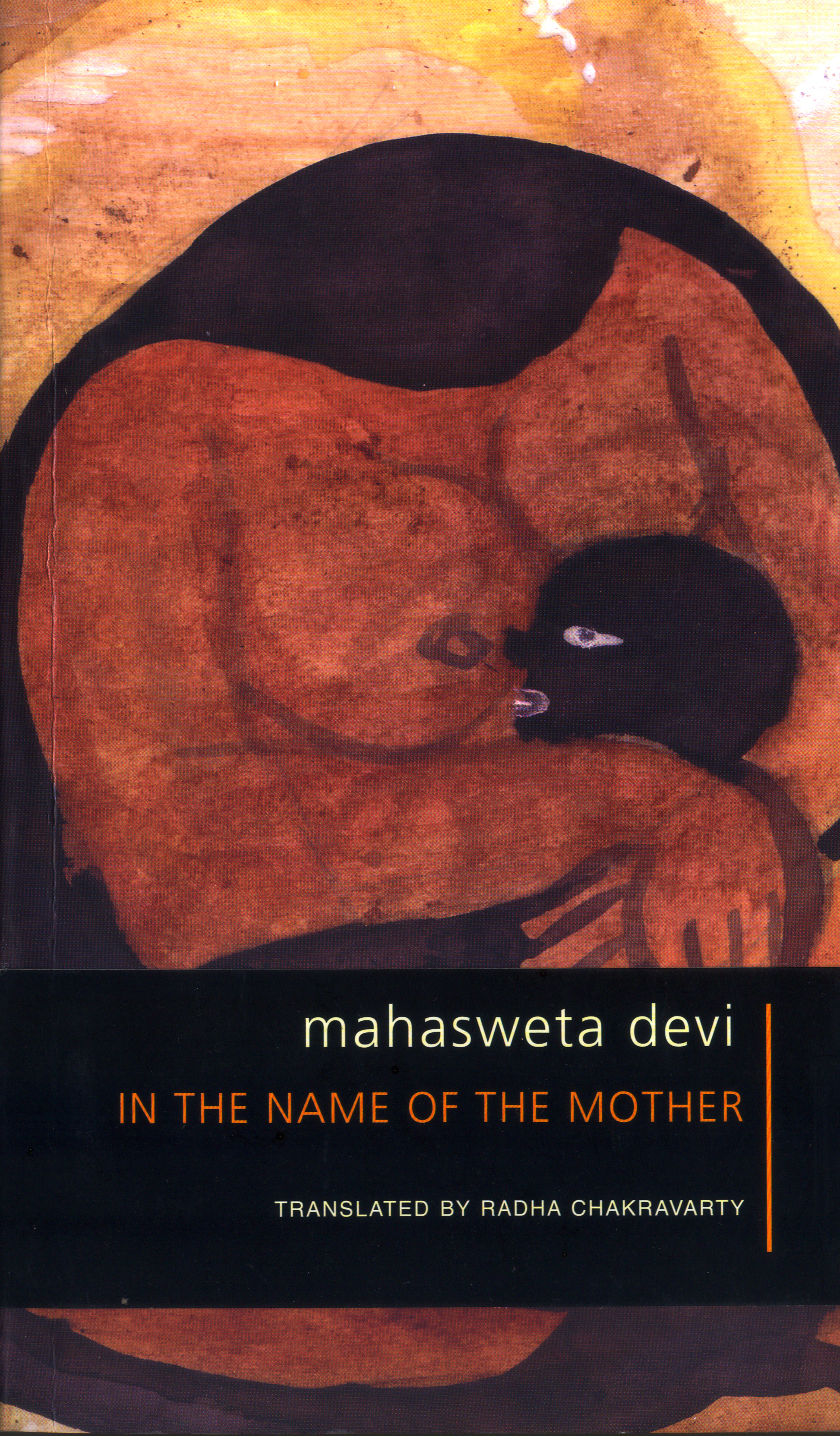 In the Name of the Mother by Mahasweta Devi | Seagull Books