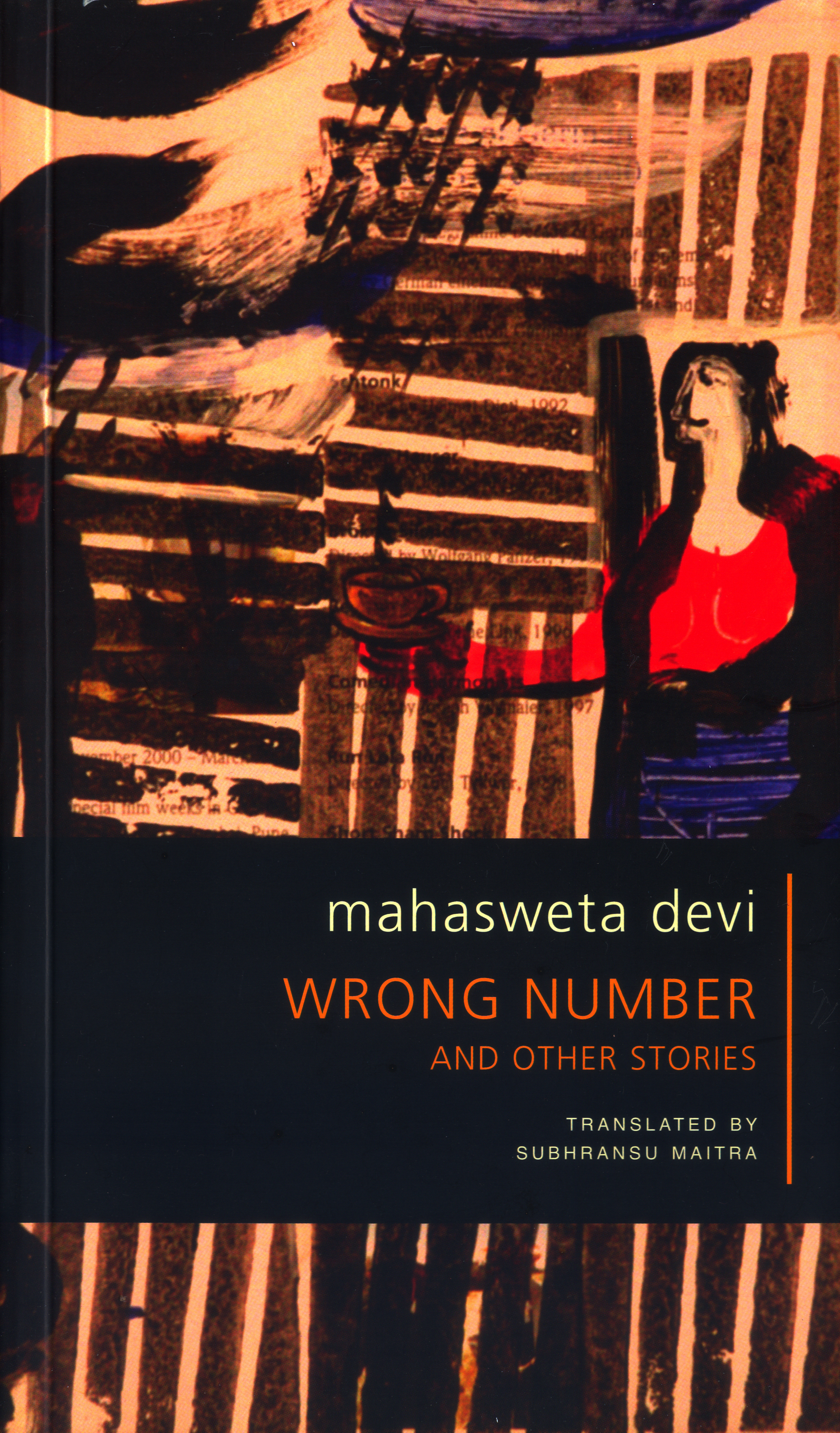 Wrong Number by Mahasweta Devi | Seagull Books