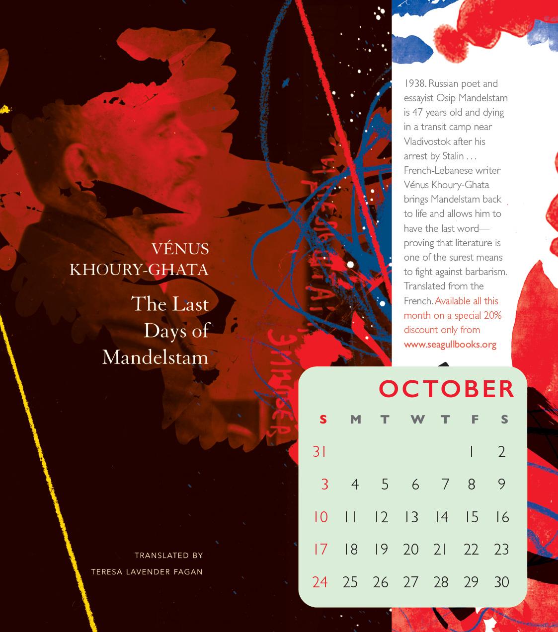 The Seagull Desk Calendar 2021