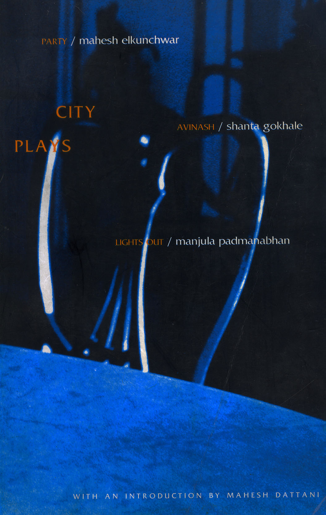 City Plays | Seagull Books