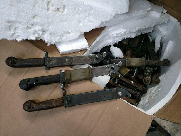 CLEARANCE- BFPU Romanian Bayonet *DAMAGED*