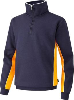 St Philomenas ¼ Zip Games Sweatshirt