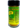 Organic Anti-Inflammatory Curry Spice - Brain Health Food - Betty's BrainGain - Free USA Shipping