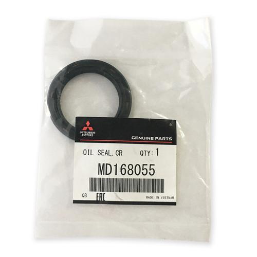 MONTERO Gen1 & 2 - 3.0L 12V V6 Crankshaft Oil Seal, FRONT (MD168055)