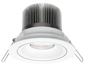 OMNIZONIC LED Downlight 12W (600Lm) 3000K Warm White