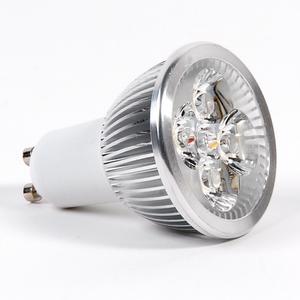 OMNIZONIC LED Spotlight GU10 4W (250 lm) Warm White