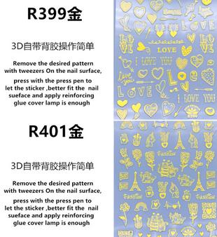 Nail Sticker Love - Gold Color