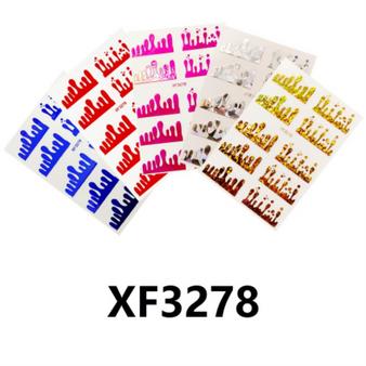 3D Drip Nail Sticker ( Set of 5 ) XF3278