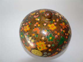 Kashmir Hand Painted Paper Mache Powder Bowl