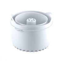 Beaba Rice, Pasta & Grain Insert - Original/ Original Plus - White