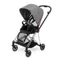 CYBEX MIOS Plus Colorpack and Comfort Inlay - Manhattan Grey