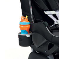 Peg Perego Car Seat Cup Holder