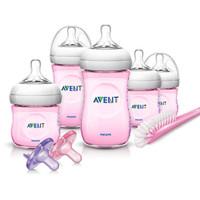 Philips Avent Natural Infant Starter Set - Pink