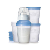 Philips Avent Via  Nurser Kit - 576