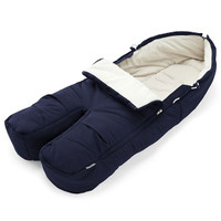 STOKKE Footmuff - Deep Blue