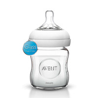 Philips Avent Natural Glass Bottle - 4 oz - 1 Pack-1