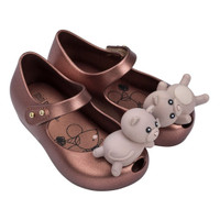 Mini Melissa Ultragirl Cat - Brown are the cutest!