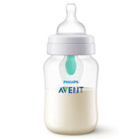 Philips Avent Anti-Colic Bottle with AirFree Vent - 9 oz