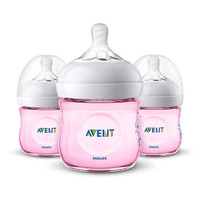 Philips Avent Baby Bottle (0m+) Pink - 3 Pack