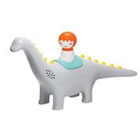 Kid O Myland Dino Dinosaur