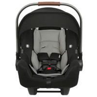 https://www.kidslandusa.com/nuna-2019-pipa-infant-car-seat-caviar/