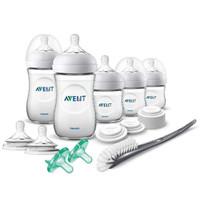 Philips Avent Natural Newborn Baby Bottle Starter Gift Set - Clear_thumb1