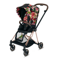 CYBEX 2019 MIOS 2 Complete Stroller - Spring Blossom Dark_thumb1