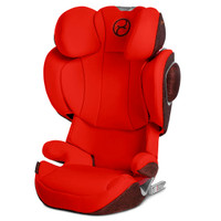 CYBEX Solution Z-Fix Booster Seat - Autumn Gold_thumb1