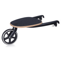 CYBEX Kidboard For Priam and Balios Stroller_thumb1