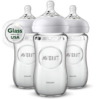 Philips Avent Natural Glass Baby Bottle - 8 oz - 3 Pack_thumb1