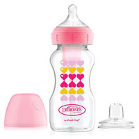 Dr. Brown 2-in-1 Options+ Narrow-Neck Bottle with Sippy Spout Kit Pink
