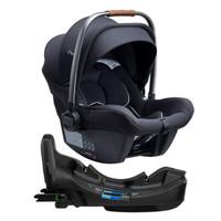 Nuna Pipa LITE R Infant Car Seat with RELX Base Carbon Main
