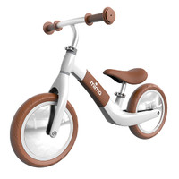 Mima Zoom Balance Bike