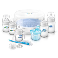 Philips Avent BPA Free Classic+ Essentials Set