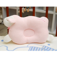 Bradcal Lamb Donut Pillow - Pink