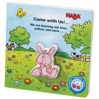 HABA Come With Us- Learning Colors