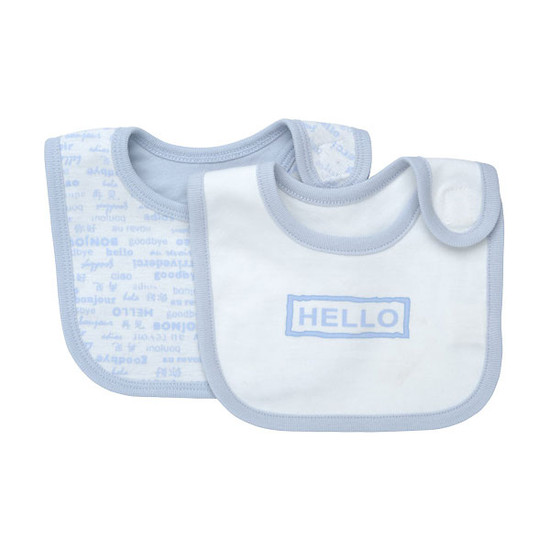 Under The Nile 2 Pack Bibs - Ice Blue