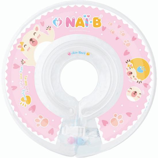 Nai-B Hamster Inflatable Swim Neck Tube - Pink