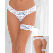 Bridal Garter and Thong Set