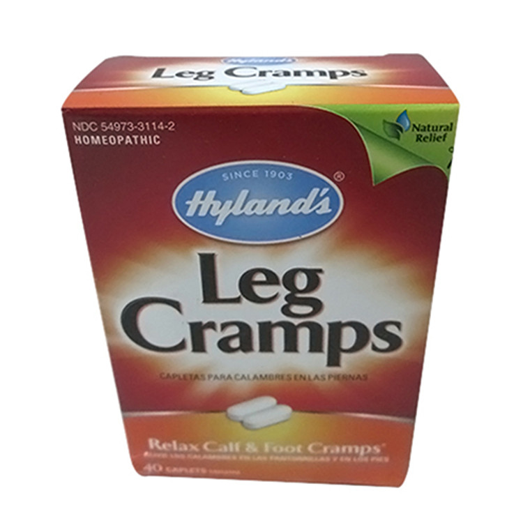 Hylands Leg Muscle Cramps Caplets Stop The Pain With Quinine - 40 Ea