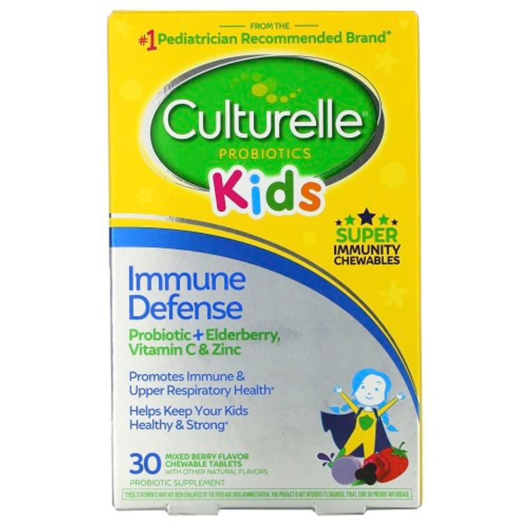 Culturelle Probiotic Plus Kids Chewables Elderberry Vitamin C and Zinc Mixed Berry Immune Defense, 30 Ea