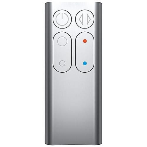 Genuine Dyson AM05 Silver Fan Remote Control